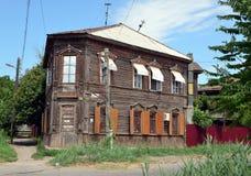 Astrakhan, cityscape Royalty Free Stock Photography