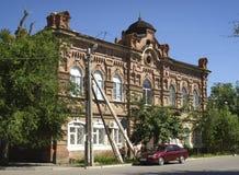 astrakhan Rusia Imagen de archivo