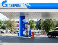 ASTRAKHAN  RUSSIA -August 16, 2014 illustrative Royalty Free Stock Photos