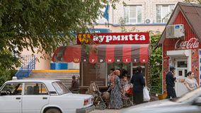 Astrakhan, Russia, May 24, 2016: Brand mimicry example. Local fast food using turned well known M of McDonald's in brand Royalty Free Stock Photography