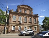 Astrakhan. Russia. Royalty Free Stock Photography