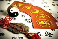 Astrologie de la Chine Photos libres de droits