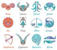 Astrologie kennzeichnet (EPS+JPG) vektor abbildung