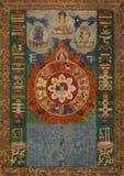 Astrologische Tabelle der Weinlese Lizenzfreie Stockbilder