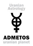 Astrology: ADMETOS (uranian planet). Astrology Alphabet: ADMETOS, Uranian planet (trans-neptunian point). Hieroglyphics character Stock Images