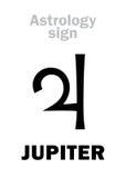 Astrology: planet JUPITER Stock Photos