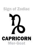 Astrology: Sign of Zodiac CAPRICORNUS (The Mer-Goat) Stock Photo