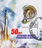 Astronaut Yuri Gagarin Stock Image