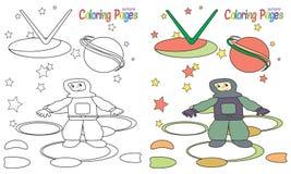 Astronauta dello spazio del libro da colorare Fotografia Stock Libera da Diritti