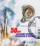 Astronauta Yuri Gagarin imagem de stock