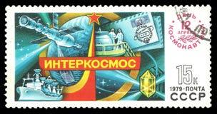 Astronauti del veicolo spaziale e controllo di volo Fotografie Stock