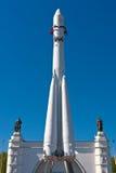 Astronautyczna rakieta Zdjęcia Royalty Free