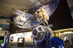 Astronautycznego centrum wnętrze Obraz Stock