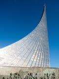 Astronautycznej rakiety rzeźba przy VDNK w Moskwa Rosja zdjęcia royalty free