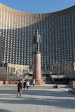 Astronautyczny kosmosu hotel Moskwa Zdjęcie Stock