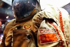 Astronautyczny kostium Obraz Stock