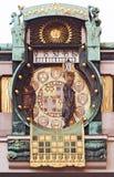 Astronomical clock, Vienna Stock Photo