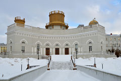 Astronomical Observatory of Kazan Federal University, Russia Stock Image