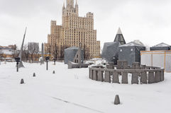 Astronomical Playground on the roof of the Moscow planetarium Royalty Free Stock Photo