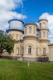 Astronomisch waarnemingscentrum in Quito royalty-vrije stock fotografie