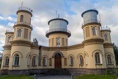 Astronomisch waarnemingscentrum in Quito royalty-vrije stock afbeelding