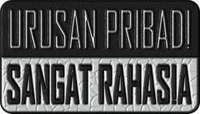 Asunto privado de alto secreto en la lengua de Indonesia Fotografía de archivo