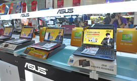 Asus store Stock Photography