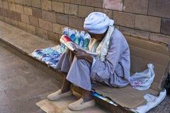 Aswan Stock Images