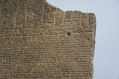 Asyryjski reliefowy pokazuje cuniform pismo fotografia stock