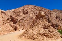 Atacama desert arc and face on the mountain Royalty Free Stock Photo
