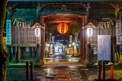 Atago Shrine in Sendai Japan Stock Photo