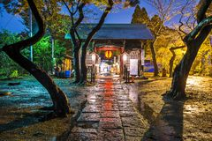 Atago Shrine Stock Images