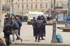 Atak w miasta metrze Zdjęcia Royalty Free