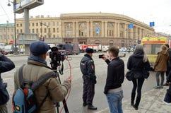 Atak w miasta metrze Zdjęcia Stock