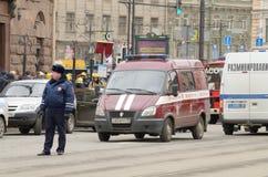 Atak w miasta metrze Obraz Stock