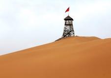Atalaya en desierto Foto de archivo