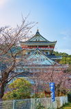 Atami castle, Shizuoka prefecture, Japan stock images