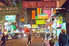 Ataque ácido em Hong Kong Fotografia de Stock