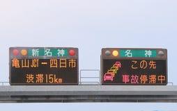 Atasco Japón de la carretera imagenes de archivo