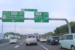 Atasco Japón de la carretera fotografía de archivo