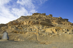 Atashgah Monument - Marbin Fortress Royalty Free Stock Photos