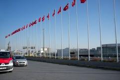 Before Ataturk airport Istanbul Royalty Free Stock Photo