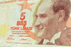 Ataturk auf türkischer Banknote Stockbild