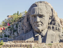 Ataturk-Entlastung Stockbild