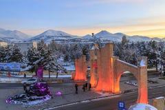 Entrance of Ataturk University and ski jumper in Erzurum, Turkey. At Ataturk University, Erzurum, Turkey - November 17, 2018 : Entrance of Ataturk University stock photos
