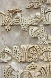 Ataurique fördärvar av Madinat al-Zahra Royaltyfria Foton