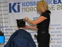 Atelier de coiffure. Photo prise sur la 3ème de J Images libres de droits