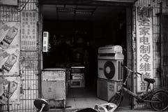 Atelier de réparations à C.A. Photographie stock