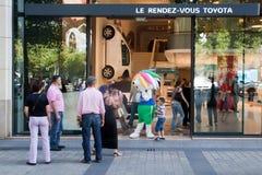 Atelier Toyota imagem de stock royalty free
