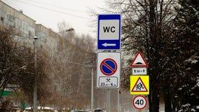 Atenção ao cruzamento pedestre 3 Foto de Stock Royalty Free